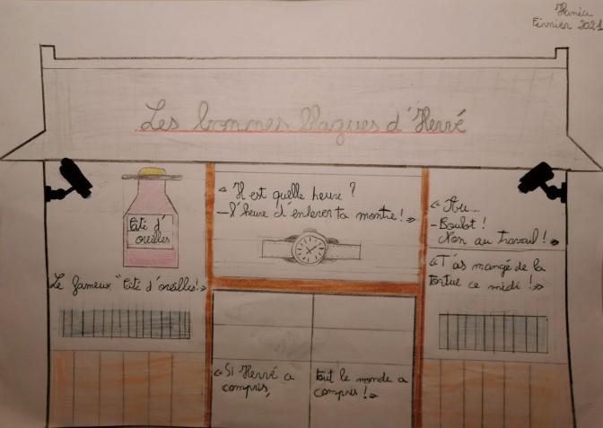 Image de l'actu 'A vos crayons et stylos ! Dessinez ou racontez le judo'
